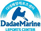 다대포해양레포츠센터